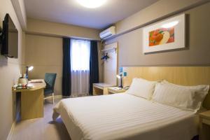 Jinjiang Inn - Hangzhou Economic-Technological Development Area, Szállodák  Hangcsou - big - 15