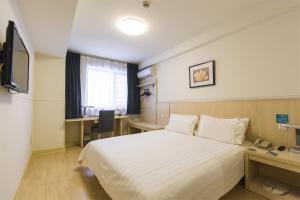 Jinjiang Inn - Shijiazhuang Ping An Street, Hotels  Shijiazhuang - big - 35