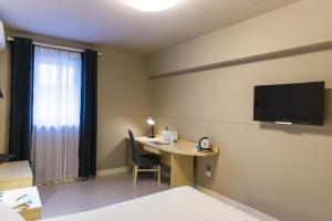 Jinjiang Inn - Shijiazhuang Ping An Street, Hotels  Shijiazhuang - big - 43