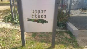 Upper House Guesthouse, Guest houses  Clarens - big - 41