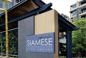 Roomme Hospitality Nang Linchee Branch