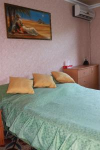 Guest House Ksenia
