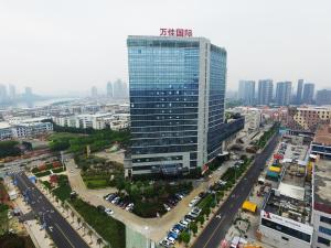 Xiamen Wanjia International Hotel