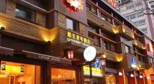 Captain Hostel, Ostelli  Shanghai - big - 15