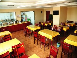 GreenTree Inn Fujian Fuzhou Jinshan Wanda PuShang Avenue Business Hotel, Hotely  Fuzhou - big - 16