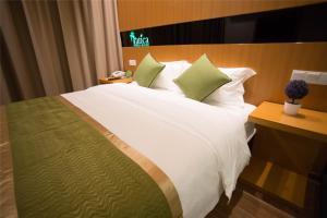 Vatica Jiangsu Lianyungang Haizhou District Government Zhongyin Mingdu Hotel, Hotels  Lianyungang - big - 17