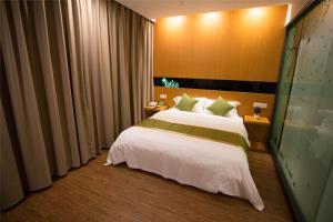 Vatica Jiangsu Lianyungang Haizhou District Government Zhongyin Mingdu Hotel, Hotels  Lianyungang - big - 19