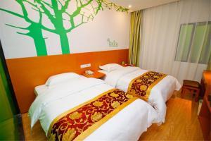 Vatica Jiangsu Lianyungang Haizhou District Government Zhongyin Mingdu Hotel, Hotels  Lianyungang - big - 22