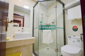 GreenTree Inn Jiangsu Nantong Development District Middle Road Business Hotel, Отели  Наньтун - big - 27