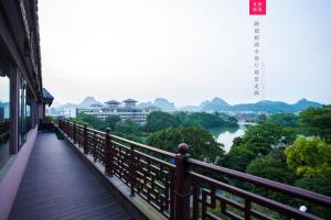 Jing Guan Ming Lou Museum Hotel