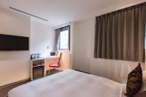San Yon Hotel, Отели  Тайбэй - big - 38