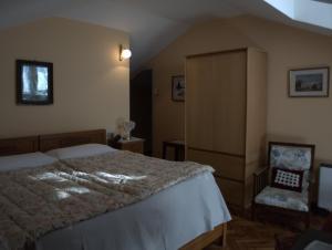 Hotel Olivedo, Hotel  Varenna - big - 65