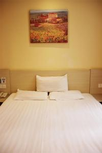 Starway Zhaoqing Dawang High Technology Area, Hotels  Sanshui - big - 3