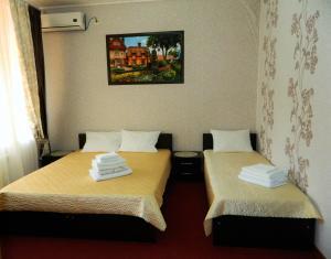 Hotel Baden Baden, Hotels  Volzhskiy - big - 34