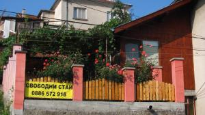 Guest House Elena