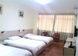 Lotto Express Hotel, Hotely  Qufu - big - 5