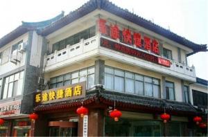 Lotto Express Hotel, Hotely  Qufu - big - 1