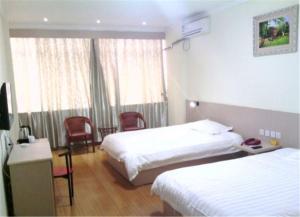 Lotto Express Hotel, Hotely  Qufu - big - 14