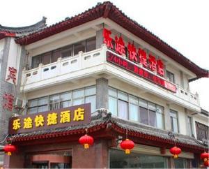 Lotto Express Hotel, Hotely  Qufu - big - 13
