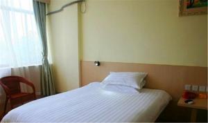 Lotto Express Hotel, Hotely  Qufu - big - 8