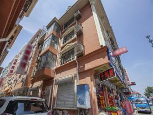 Bei Dai He Lan Ping Hostel