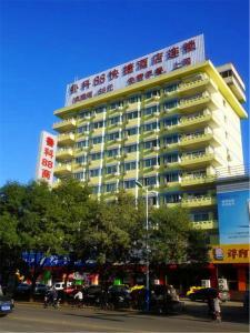 Tai' an Luke 88 Business Hotel Taishan Railway Station