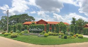 Baan Khue Wieng Resort