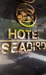 Sea Bird Hotel, Hotely  Didim - big - 22