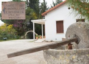 Amarakos Guesthouse, Pensionen  Kato Akourdalia - big - 57