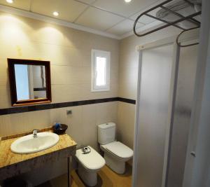 Hotel Ampolla Sol, Hotels  L'Ampolla - big - 15