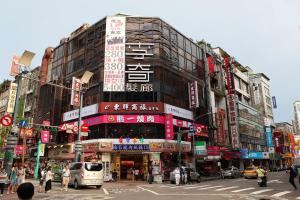 E-House Xining Branch, Hotels  Taipei - big - 67