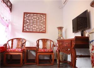 Pingyao Harmony Guesthouse, Penzióny  Pingyao - big - 13