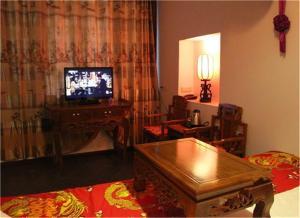 Pingyao Harmony Guesthouse, Penzióny  Pingyao - big - 9