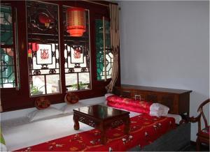 Pingyao Harmony Guesthouse, Penzióny  Pingyao - big - 14