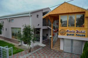 Guesthouse �okic