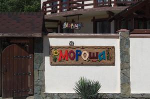 Hotel Morosha