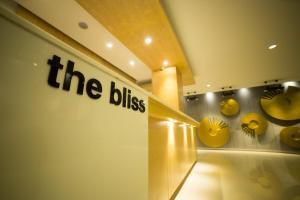 The Bliss Ubon, Hotel  Ubon Ratchathani - big - 39