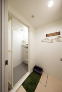 Hostel Kaniwa, Ostelli  Miyajima - big - 11