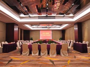 Victoria Hotel, Отели  Гуанчжоу - big - 28