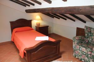 Il Grifone A Cortona Residence, Apartmánové hotely  Cortona - big - 15