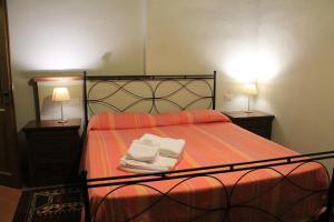 Il Grifone A Cortona Residence, Apartmánové hotely  Cortona - big - 19