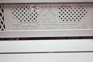Korela Hotel, Szállodák  Priozerszk - big - 39