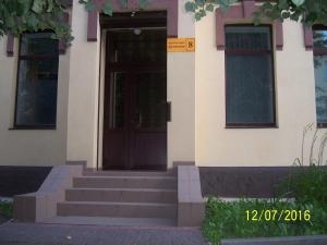 Gostevoy Apartment, Pensionen  Vinnytsya - big - 108