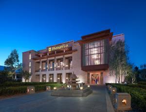 Shangri-La Hotel, Lhasa (28 of 49)
