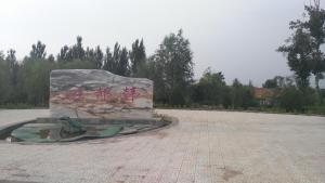 Sun Senlin Farm Stay, Kúriák  Jencsing - big - 12