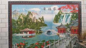 Sun Senlin Farm Stay, Kúriák  Jencsing - big - 5
