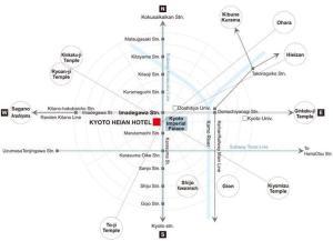 Gosho Nishi Kyoto Heian Hotel, Szállodák  Kiotó - big - 17