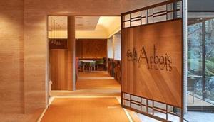 Gosho Nishi Kyoto Heian Hotel, Szállodák  Kiotó - big - 23