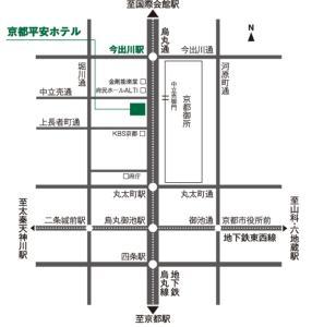Gosho Nishi Kyoto Heian Hotel, Szállodák  Kiotó - big - 18