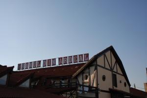 Hanul din Ardeal, Мини-гостиницы  Брашов - big - 1
